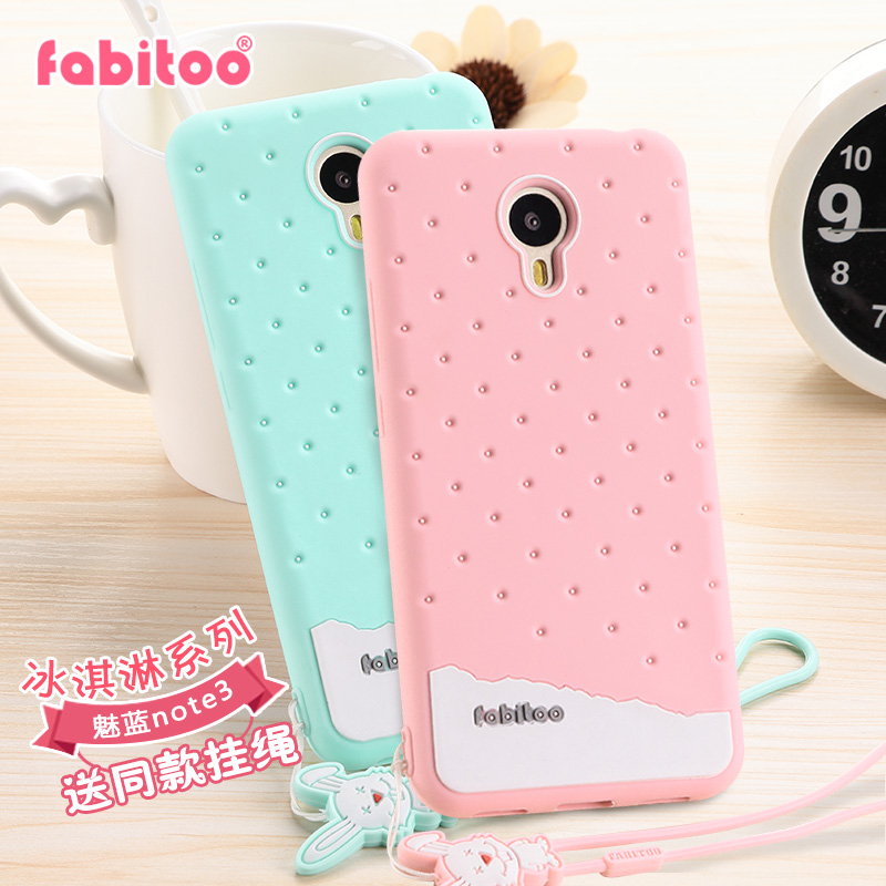 Meizu charm blue charm blue not3 note3 phone shell mobile phone lanyard silicone soft shell protective sleeve card through the japan and south korea female popular brands