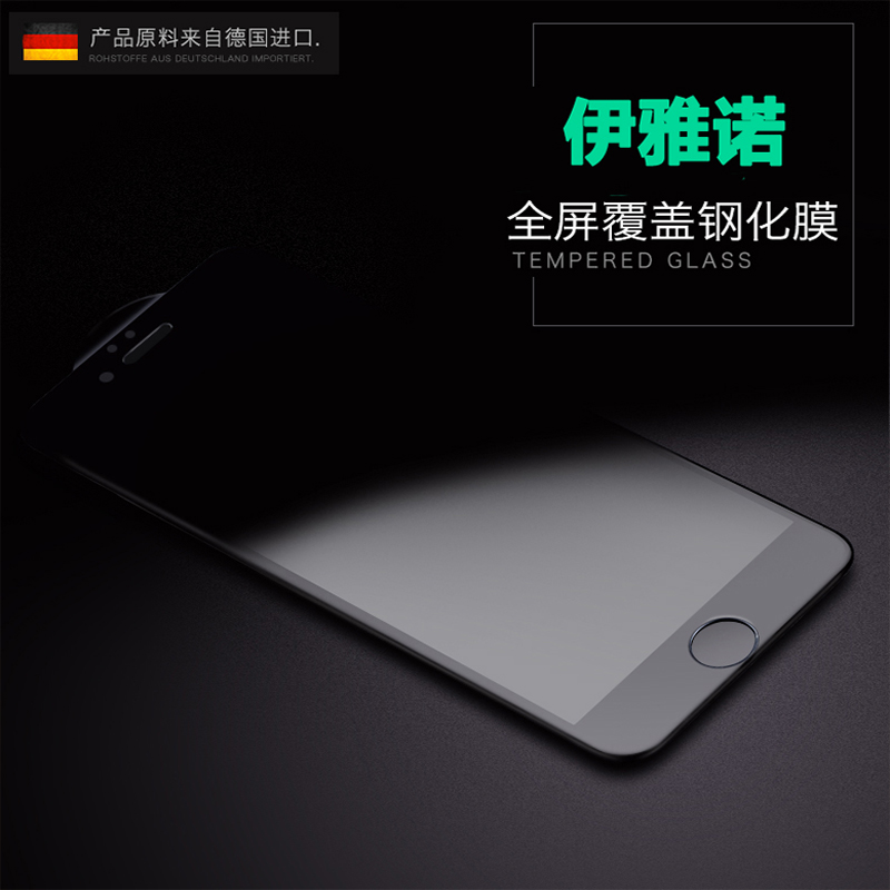 Meizu charm blue metal tempered glass membrane film? charm blue metal M57AC fullscreen proof mobile phone film