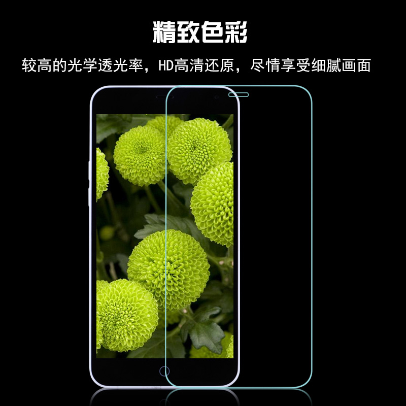 Meizu charm charm blue note blue note charm blue charm blue note2 tempered glass membrane film note3 tempered steel membrane film charm blue metal