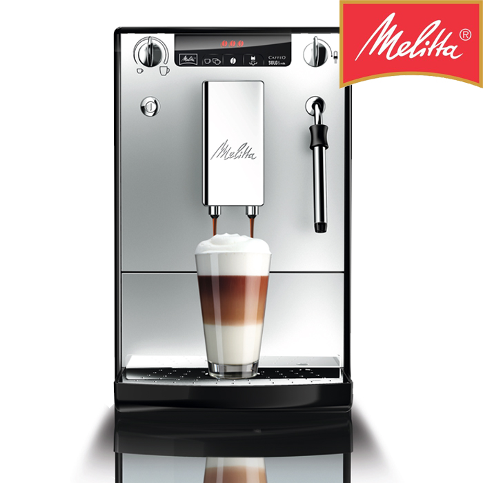 Melitta/melaleuca e953 germany imported household automatic espresso coffee machine steam foam