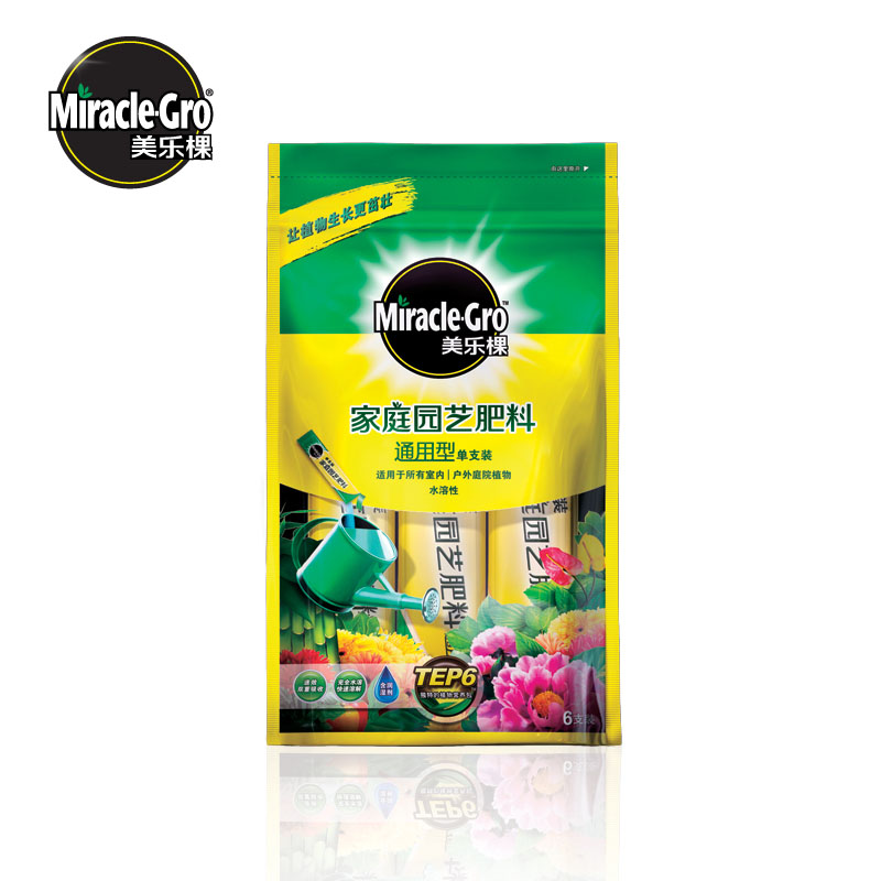 Melody family trees flower gardening fertilizer for indoor and outdoor patio plant water-soluble common type 6 installed