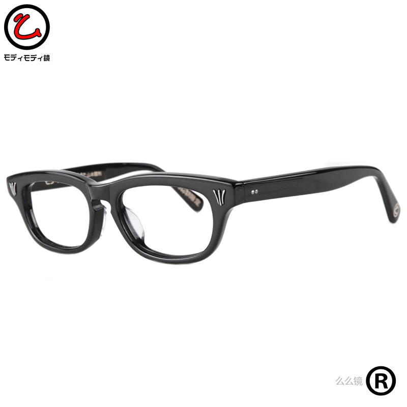 4fc36a93dd37 Get Quotations · Meme gentex hachiro rivets crown retro glasses frame  influx of people with myopia glasses frame styles