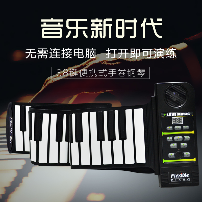 Memec xing handmade piano 88 key portable folding soft piano keyboard midi thick cone electric piano 88 keys