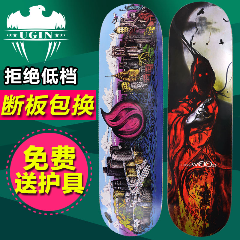 Men and women professional skateboarding skateboard four double alice adult highway brush street board novice children maple wood 4 round base scooters