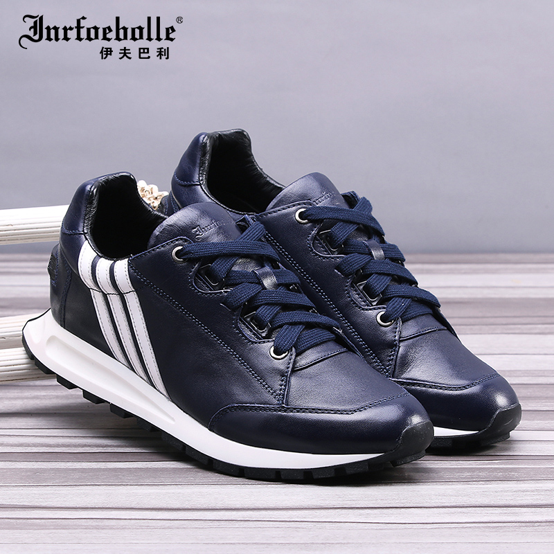 Men autumn tide shoes 2016 new korean men's leather sports shoes running shoes casual shoes breathable tide of youth