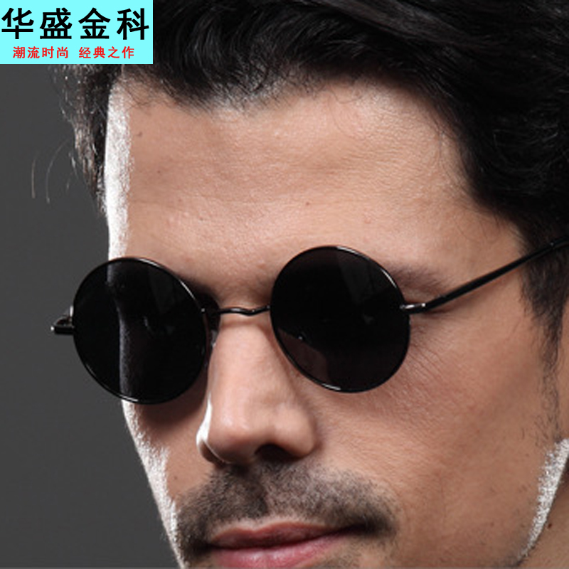 Men prince mirror polarized sunglasses retro sunglasses star models personality influx of people sunglasses glasses plain mirror round