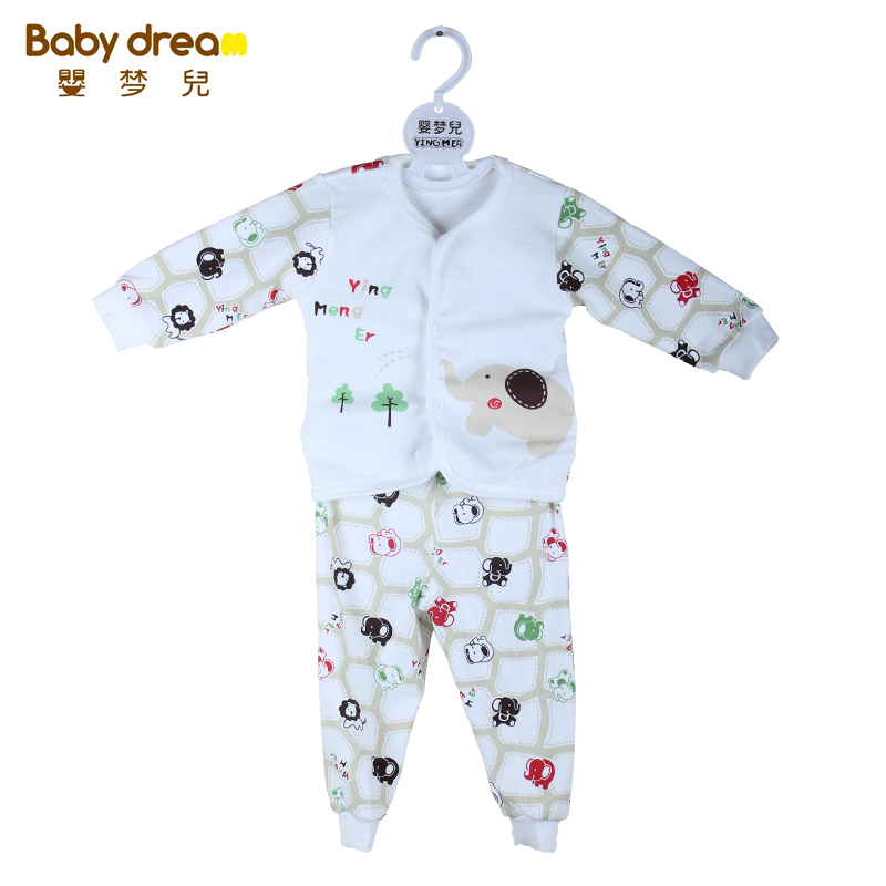 Menger infant baby cotton pajamas suit boys and girls clothes infant children's underwear paul warm clothing