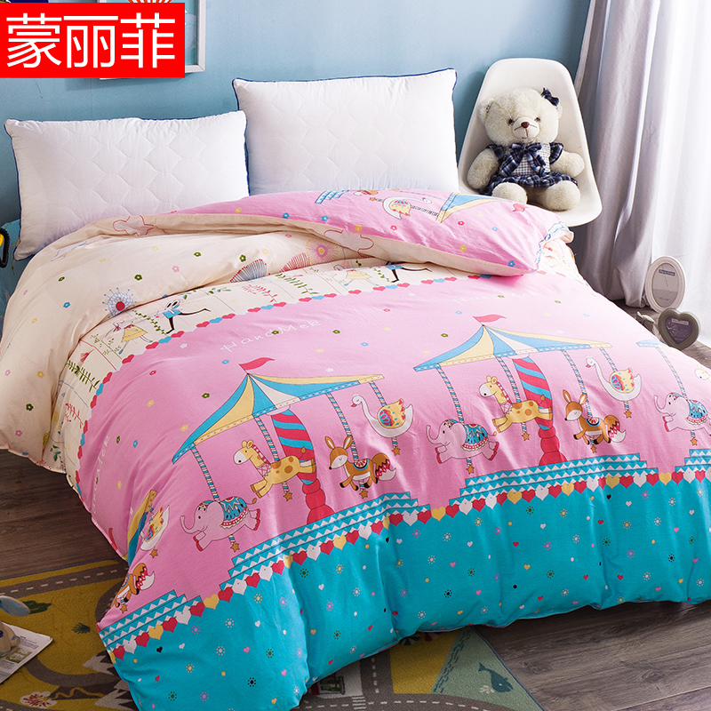 Mengli fei cotton single double thick cotton quilt cartoon child student quilt single m 1.8 m