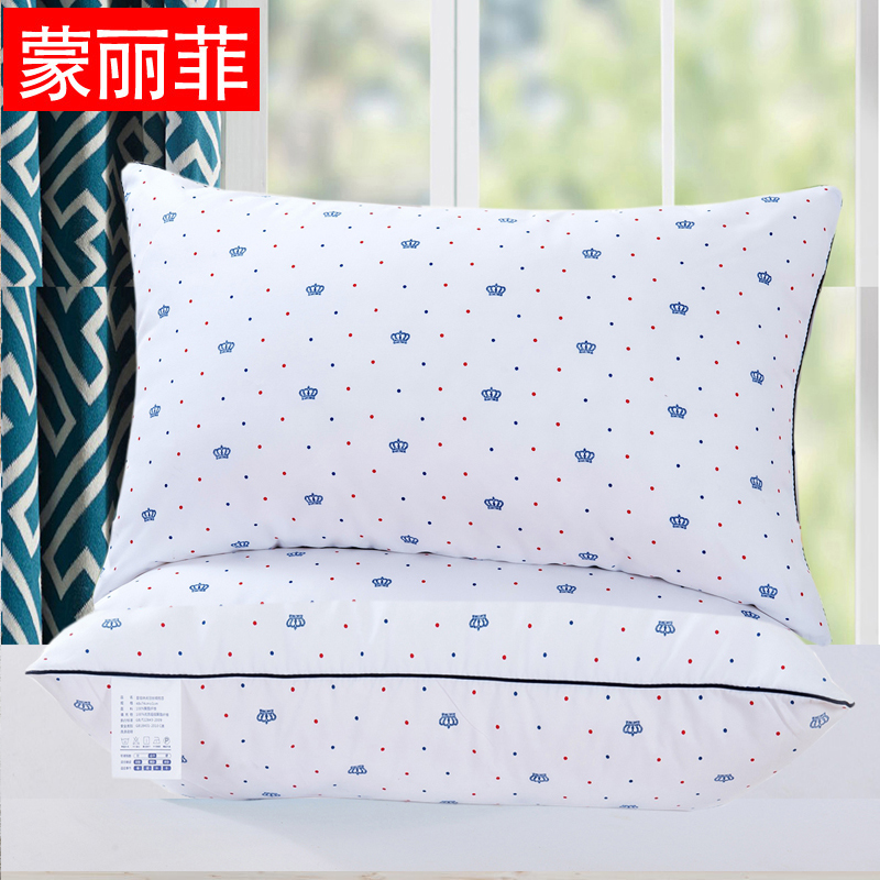 Mengli fei crown silk pillow feather pillow pillow pillow comfortable pillow neck pillow pillow student single core one pair beat two 2 shipping