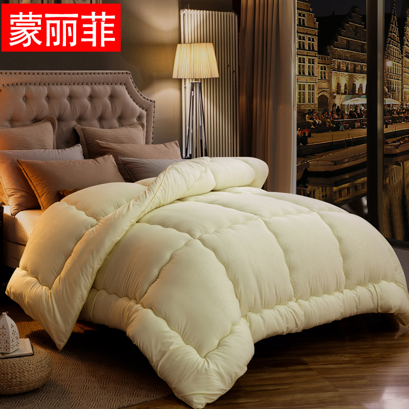 Mengli fei winter quilt is thick warm winter quilt is double single student is the core spring is conditioned by