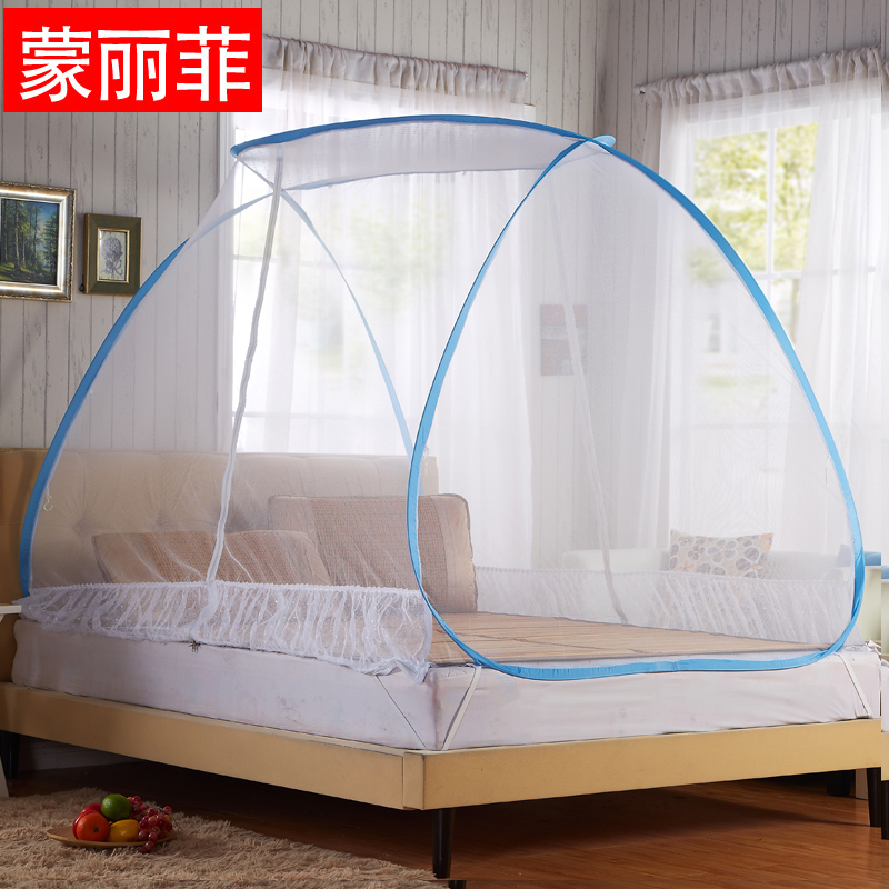 Mengli fei yurt nets free installation with bottom zipper automatic spread on the student dormitory 1.2 m 1.51.8m bed