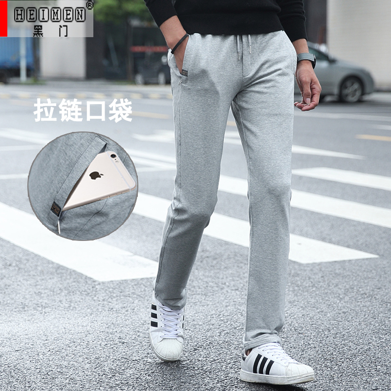 Men's casual pants pants trousers male teenagers in spring and autumn cotton straight thin section wei pants loose big yards summer