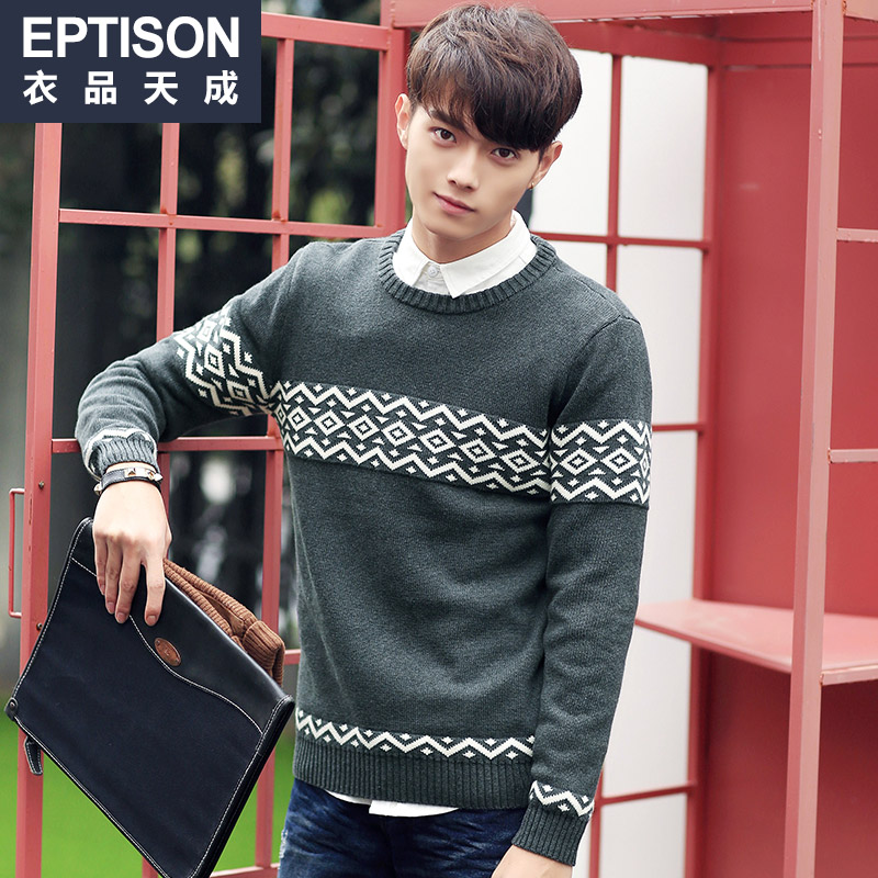 Men's clothing items tiancheng 2016 spring new men's fashion warm sweater hedging sweater 5ME1 95