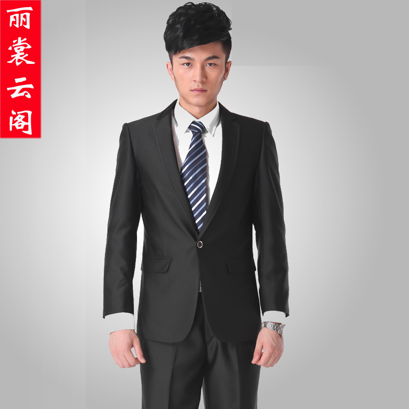 China Mens Formal Suits China Mens Formal Suits Shopping Guide At