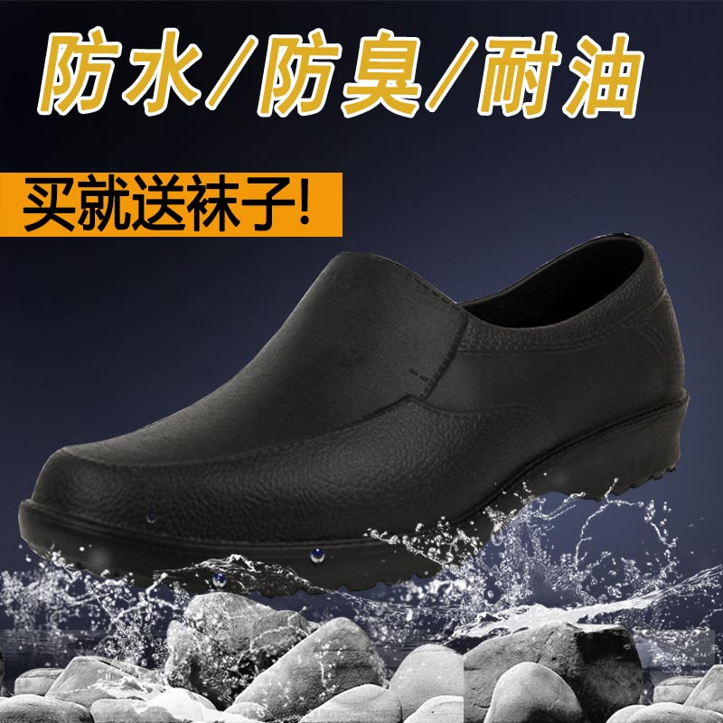 Get Quotations · Men s spring and autumn rain boots to help low chef  waterproof design kitchen work shoes water db7750961