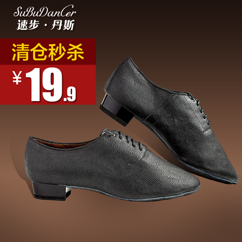 Men's style adult soft microfiber leather male imitation female latin shoes latin dance shoes square dancing shoes modern shoes