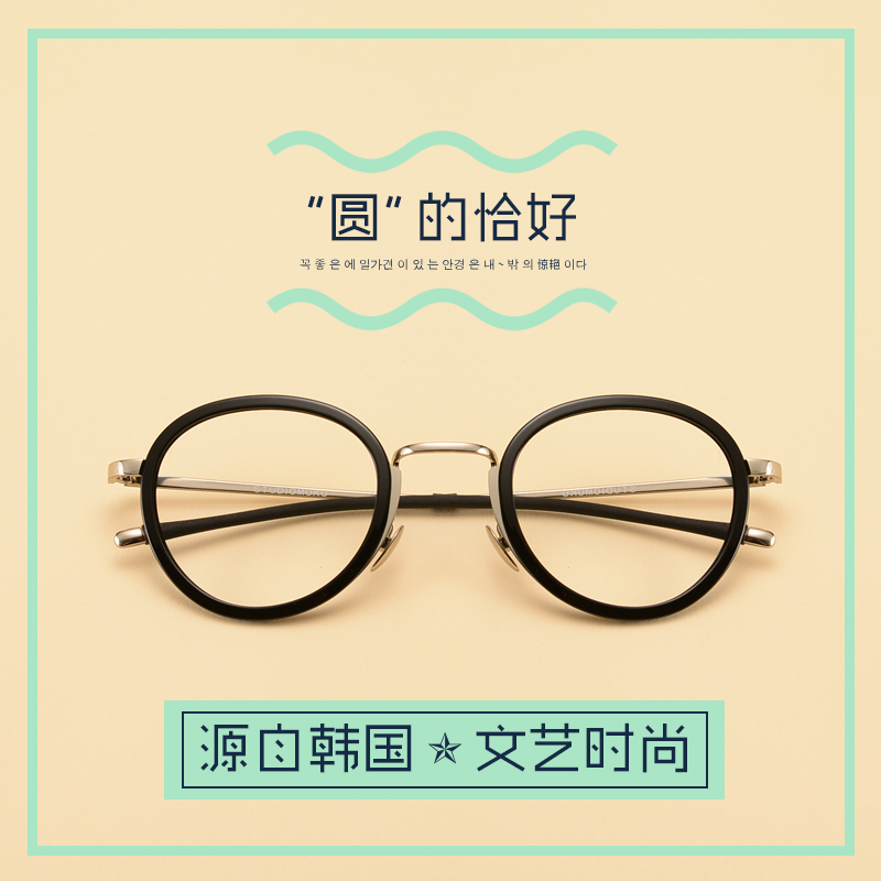5db9a04d22 Mens vintage theatrical spectacle frames little face small box frame glasses  round frame with myopia glasses