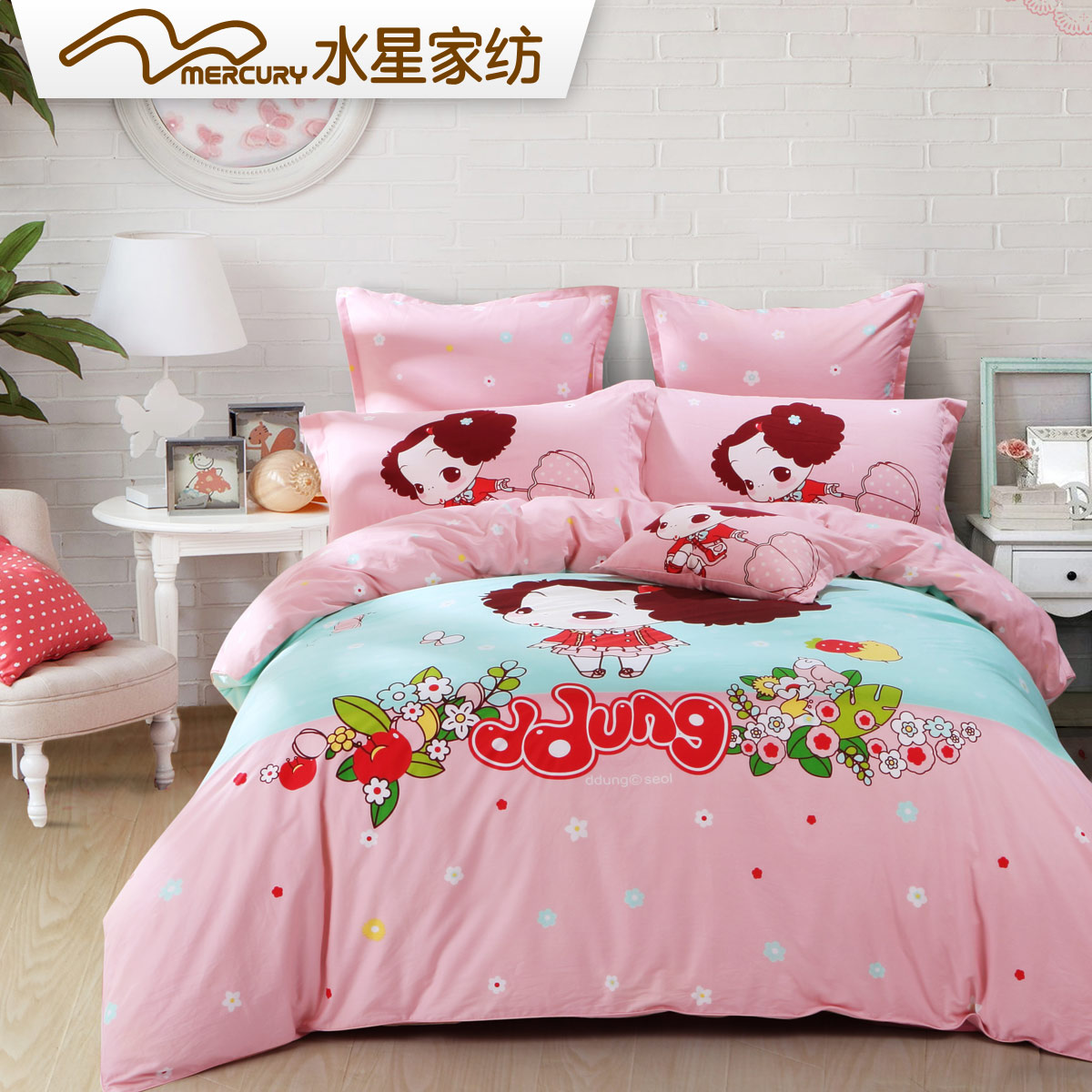 Mercury textile cotton cartoon children's bedding printing a family of four cotton bedding set has a love song