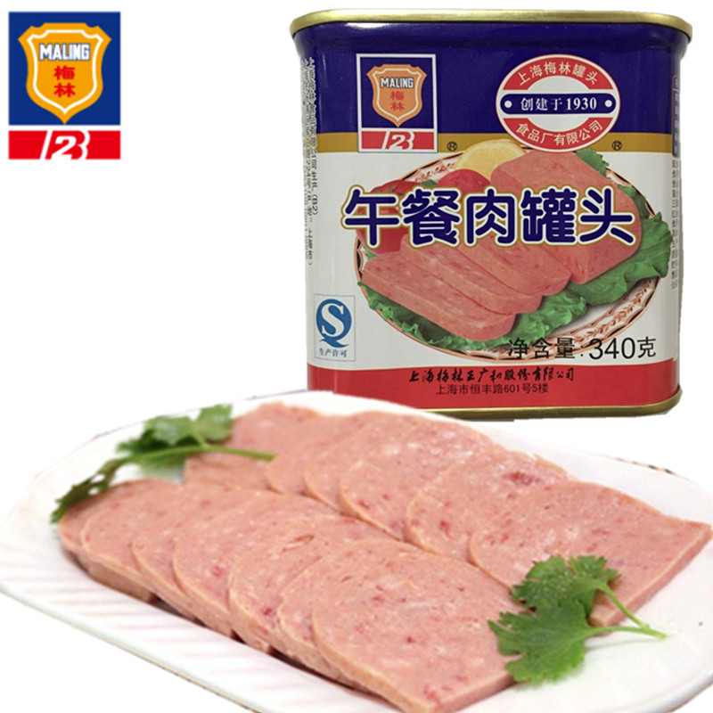 Merlin canned luncheon meat shanghai maling specialty canned combination of outdoor early meal ready to eat hot pot ingredients 340g