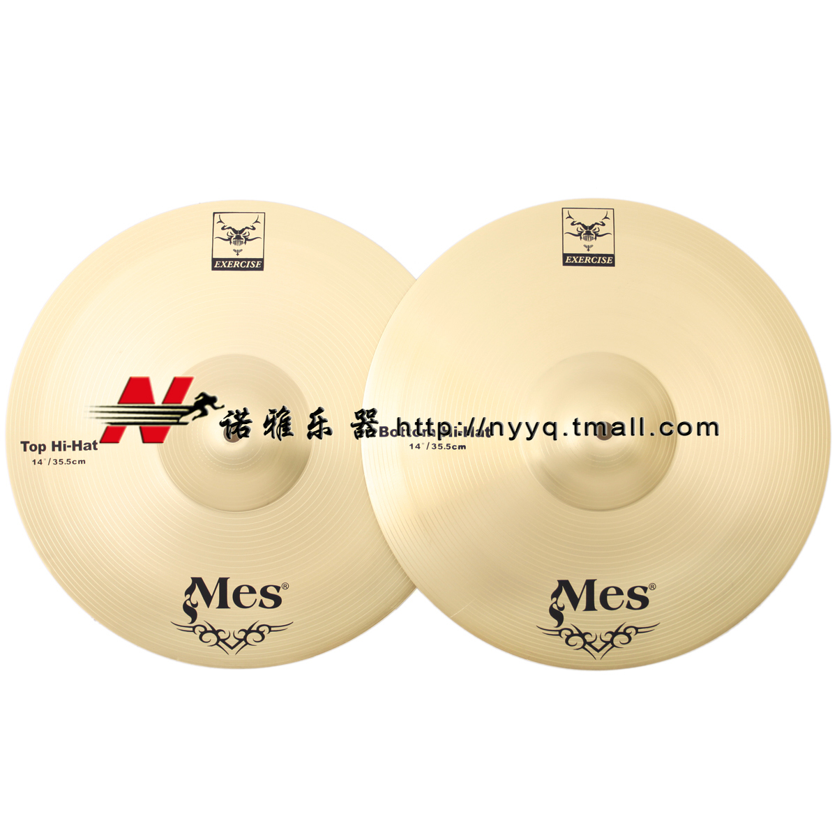 ee02fc4bf25 Get Quotations · Mes q7 cymbal cymbal 14 inch 1 tread cymbal cymbal hihat  two tablets