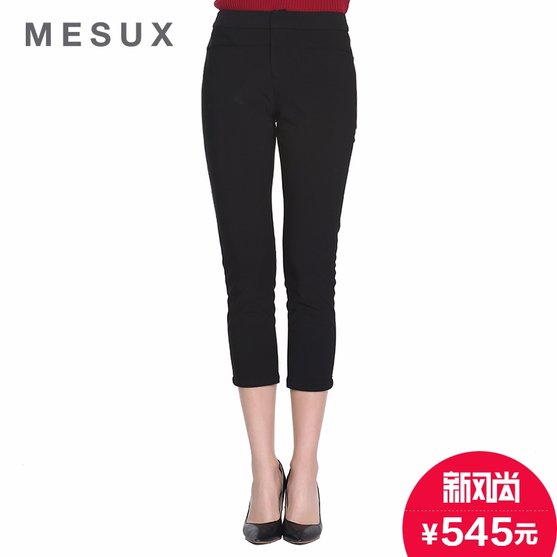Mesux/ç±³xiu 2016 new simple black trousers slim was thin wild solid color pants female autumn MDFUQ426