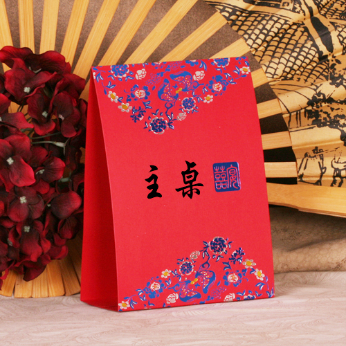 Met the love of colorful bronzing creative personality chinese wedding table cards seat card table cards wedding wedding 2013