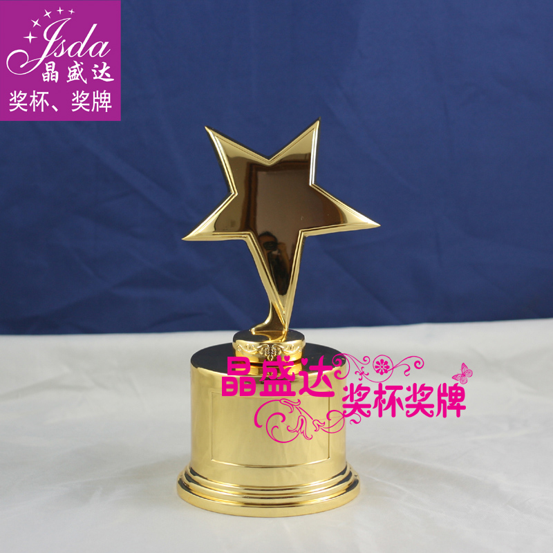 Metal pentagram trophy crystal trophy crystal trophy custom metal trophy custom lettering spot gold and silver copper
