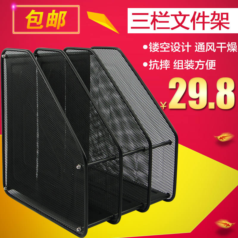 Metal wire mesh grid paper disc three iron stalls document holder file column file box storage shelves