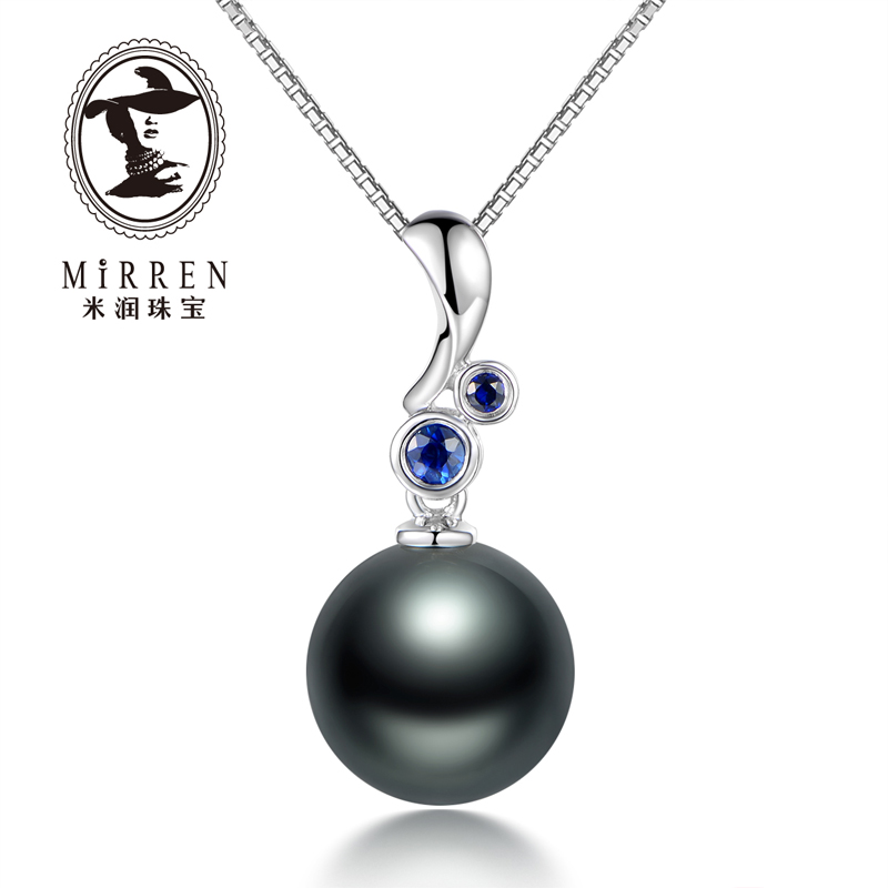 Meter run jewelry female models multicolored pendant tahitian black pearl pendant 11.5 k white gold with sapphire