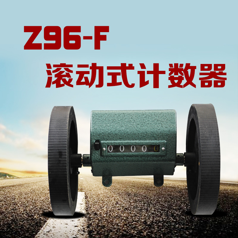 Meters z96-f roller counter roller meter measured the length of the mind z96f textile meters
