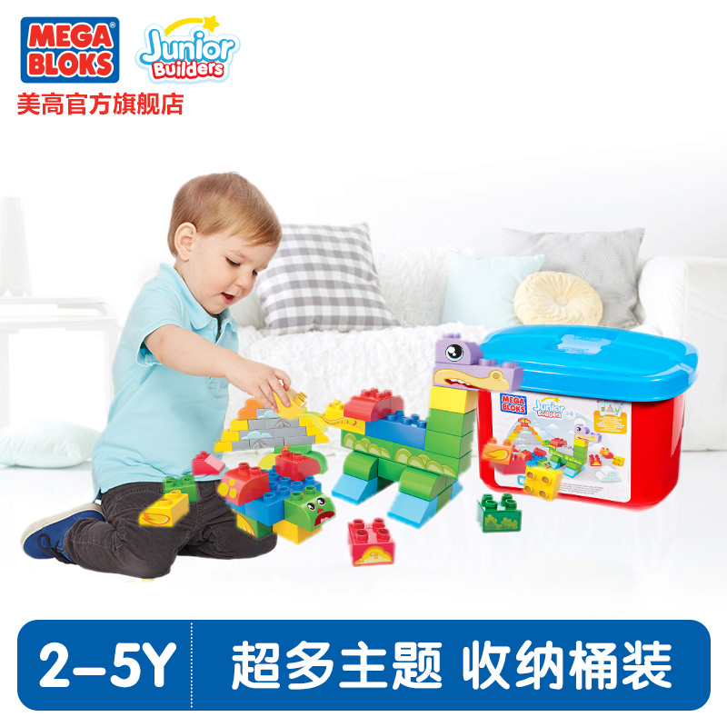 Mgm unlimited imagination early childhood years old baby toy building blocks of small particles 60 125粒affordable theme of bottled