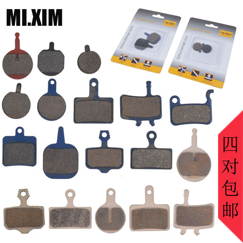 Mi. xim folding mountain bike disc brakes resin sheet metal to make caliper caliper brake pads friction plates