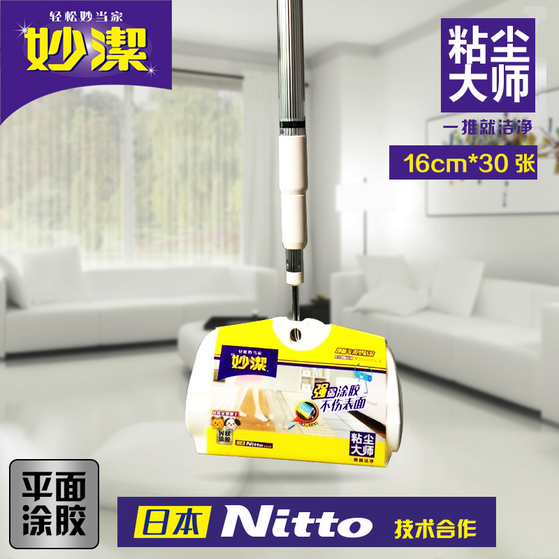 Miao jie delineators floor carpet dust sticky sticky dust sticky paper dust sticky hair roller drum alloy rod scalable 0038