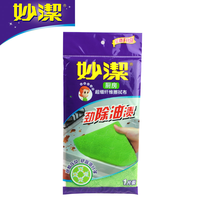 Miao jie magical rag 1 installed bamboo fiber to the oil soft cotton cloth dish cloth 30 * 30cm easy to wash Easy to clean