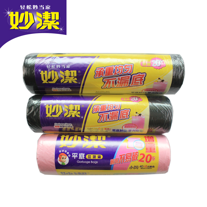 Miao jie reel off point style black garbage bags thicker medium and small number increment plus tough difficult to break