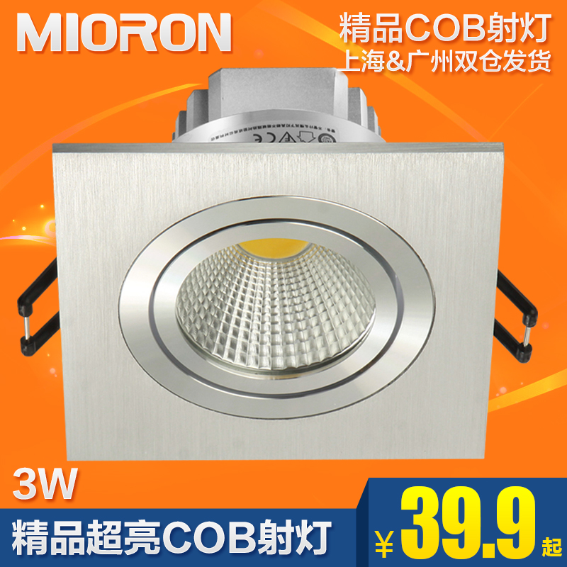 Miao long led spotlights a full backdrop ceiling lights venture grille lamp single head square cob spotlight 3 w