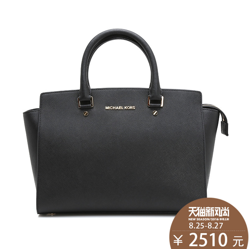 Buy Michael kors mike · coles mk michael gros authentic handbags ladies  handbag shoulder bag in Cheap Price on Alibaba.com c8b435bfdae2a