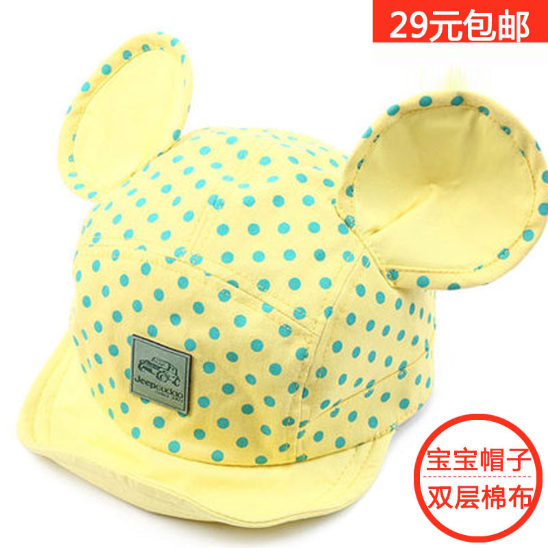 Get Quotations · Mickey mouse boys and girls cap hat korean children hat  baseball cap cap baby hat spring 239e6458bb4