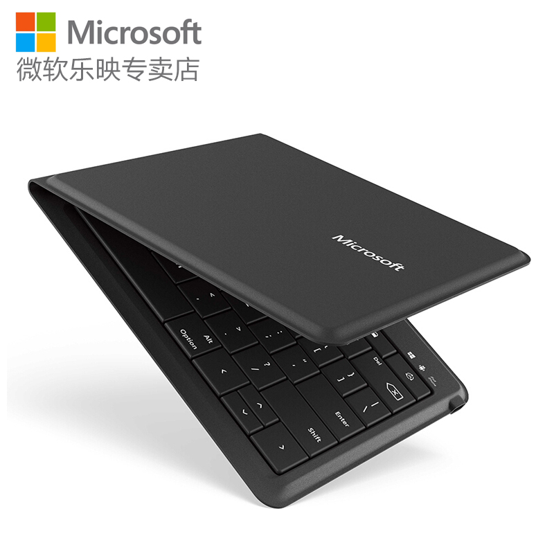 Microsoft/microsoft universal folding charging portable folding keyboard bluetooth keyboard phone keyboard