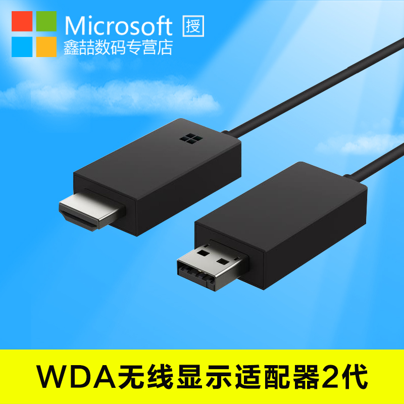 Microsoft wireless display adapter wireless display adapter v2 upgraded version of the hdmi receiver