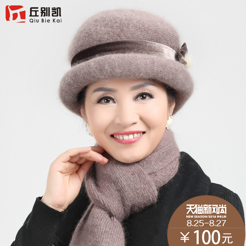 Get Quotations · Middle-aged ladies autumn and winter flowers rabbit fur hat  wool hat cap elderly mother 85e4a1920a3