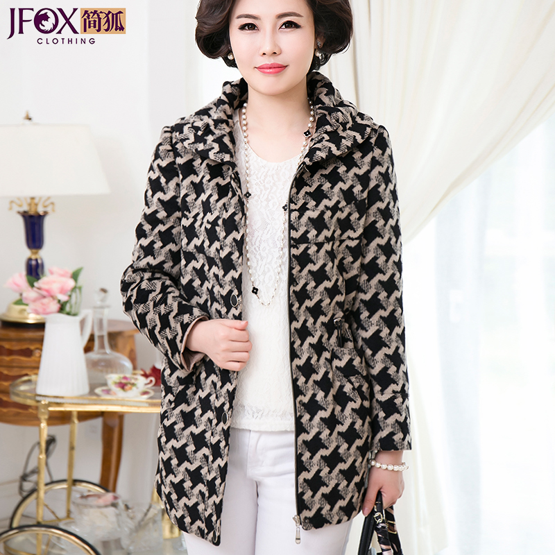 Middle-aged ladies woolen coat autumn autumn mother dress wool coat middle-aged women's winter coat jacket骎
