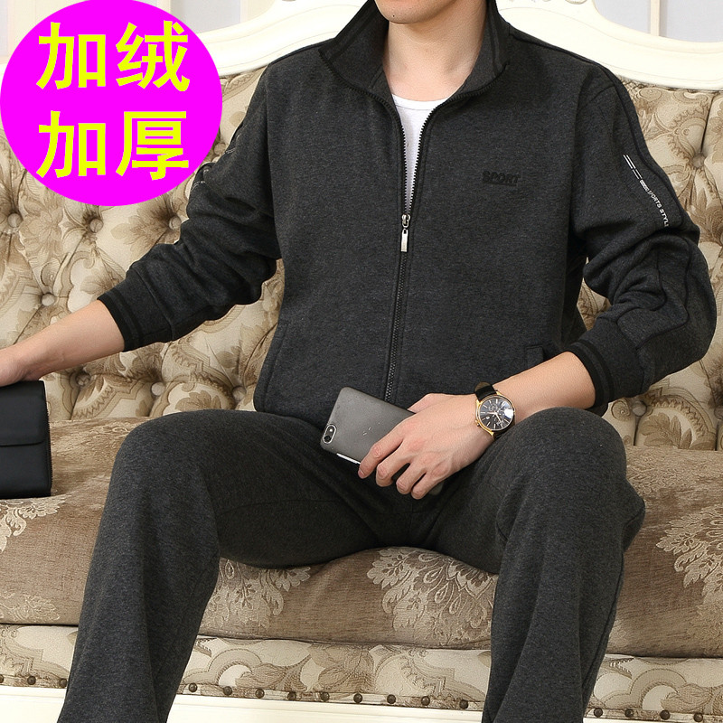 Middle-aged male sports suit spring and autumn and winter big yards plus thick velvet sportswear suit middle-aged men's sports suit