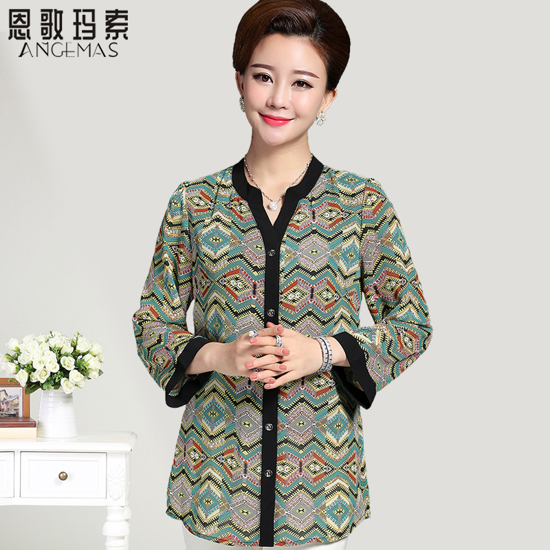 Middle-aged middle-aged ladies long sleeve shirt and long sections 40-50-year-old spring fashion middle-aged mom mother dress shirt blouses