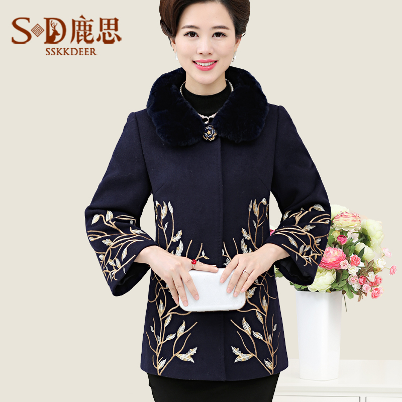Middle-aged middle-aged ladies winter long section of thick fur collar coat it 40 years old mother dress autumn fashion embroidery high gear