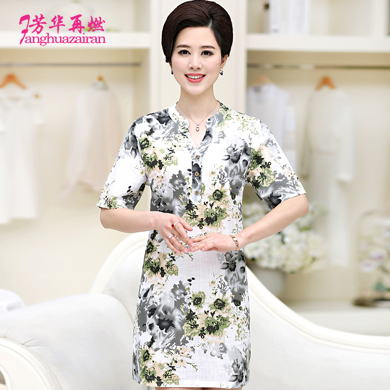 4fa47fef1d403 Get Quotations · Middle-aged middle-aged women's short sleeve mother dress  v-neck dress child