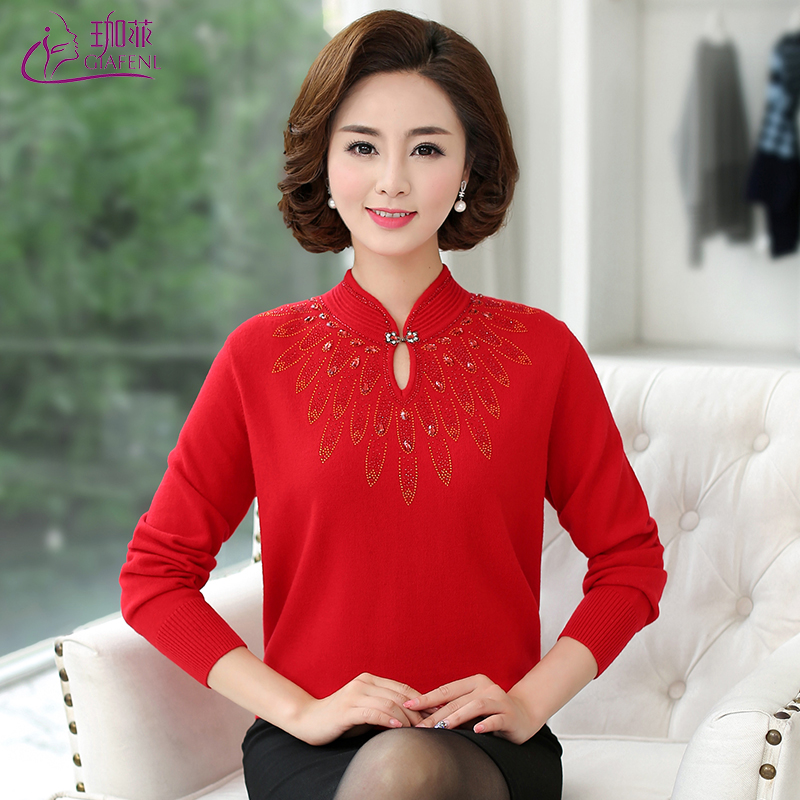 Middle-aged mother dress autumn sweater knit middle-aged woman in autumn and winter wool long sleeve shirt bottoming shirt collar sweater