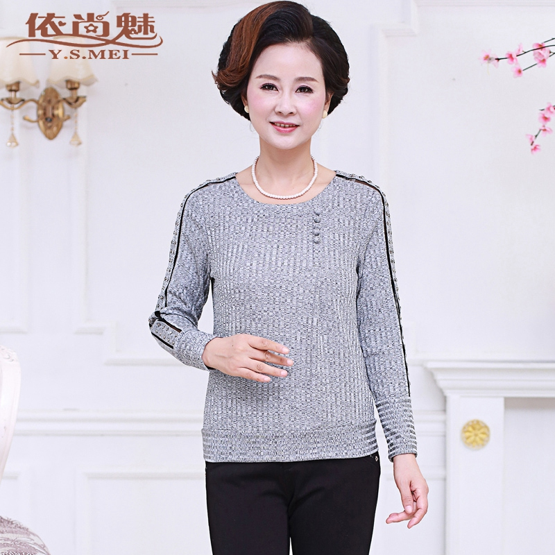 Middle-aged mother dress spring and autumn t-shirt bottoming shirt middle-aged women's autumn clothing long sleeve short paragraph on 40-50-year-old female