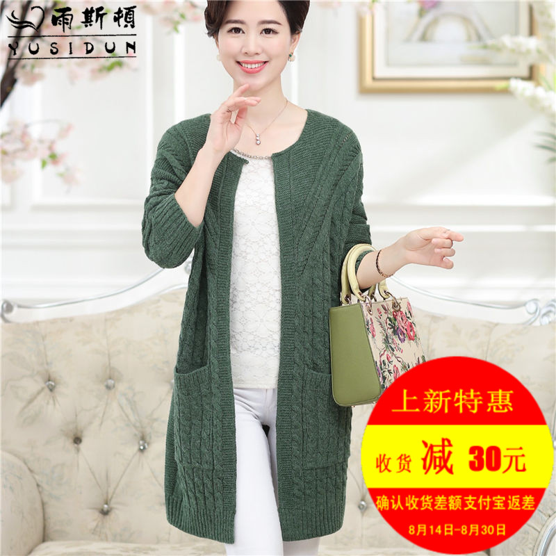 Middle-aged woman sweater woman mother dress autumn cardigan coat solid color long sections loose knit sweater large size women