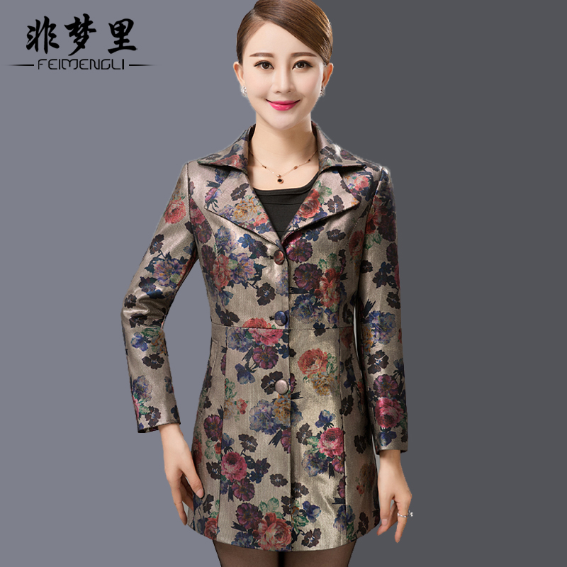 Middle-aged women in the long section coat 40-50-year-old when shang 2016 spring and autumn new middle-aged mother dress coat
